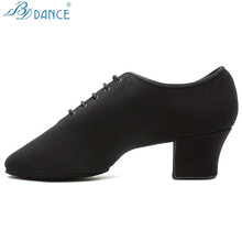 leather patent canvas ballroom dancing shoes for men latin model 401