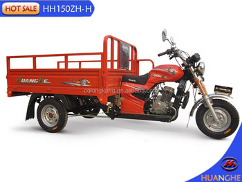 superior quality and competitive price new cheap india three wheel motorcycle