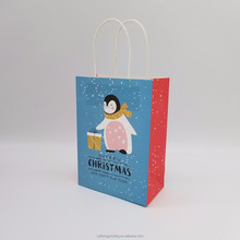 Custom Printed Gift Packaging Christmas Paper Bag With Handle