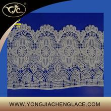 Hot selling white stretch lingerie lace trims /french 9cm lace triming/factory #YJC6853-22