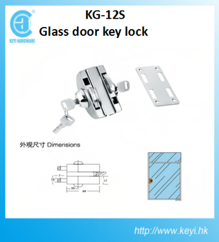 KG-12S stainless iron steel satin mirror sliding door lock