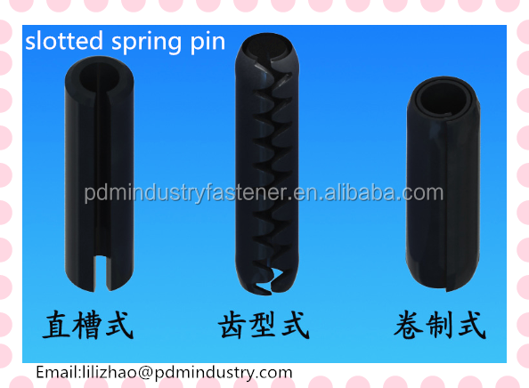 5/16 straight through cylinder slotted spring pin,carbon steel ,black,heat treatment from PDM INDUSTRY
