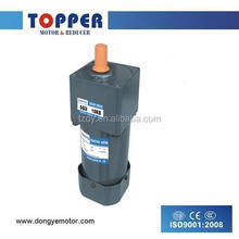 Micro gear variable speed motor 5GN ,10KB
