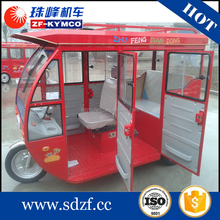 Cheap motor taxi gas powered adult passenger tricycle