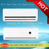 Wall mounted DC inverter air conditioner,cooler /high efficiency and low noise high quality and good performance cooler