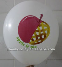 12inch 3.2g latex printed balloon from zhanhong toy