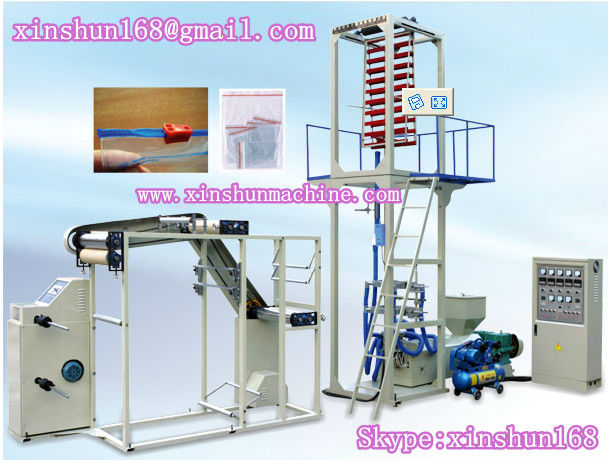 Professional Mnufacturer for Zipper Bag Film Extruder