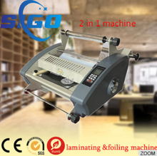 2 in 1 machine with laminate and foil