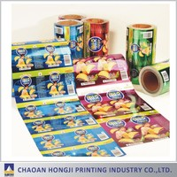 free design color laminated bopp plastic wrapping film roll
