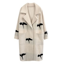 Tailored Collar Wool Sweater Design For Women Imitated Mink Wool Long Cardigan