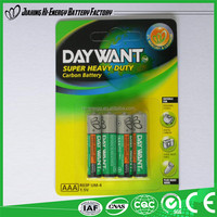 um-4 R03 AAA 1.5V Shrink wrap pack carbon zinc dry batteries