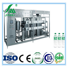 complete automatic water bottle production line filling machine plant