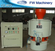 high efficiency plastic masterbatch mixer plastic material dry powder mixing equipment high speed mixing machine