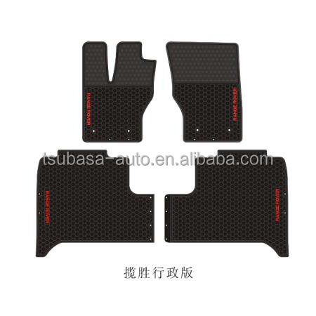 High Quality China Factory Customized Car Floor Mats Coil carmat 100% Fit for ROVER VOGUE
