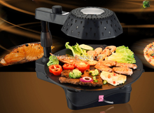 Height adjustable electric bbq grill for boat