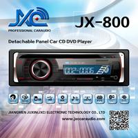 detachable single din car audio with usb sd JX-800