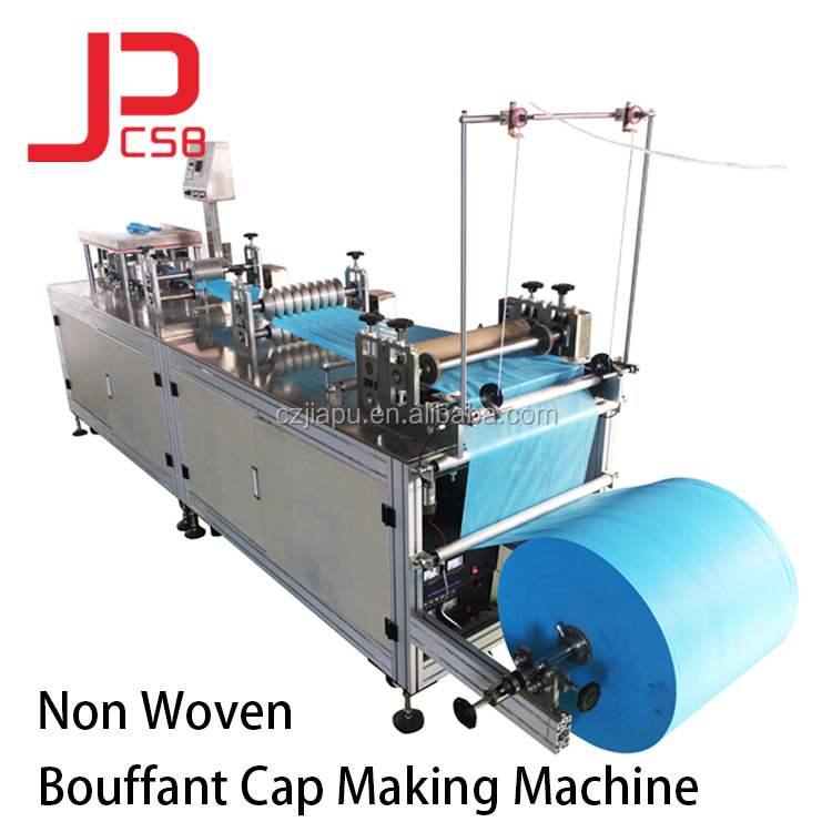 To door installation doctor nurse surgical disposable non woven  bouffant cap making machine