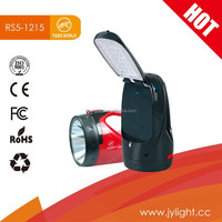 High Power LED Rechargeable searchlight lighting for outdoor