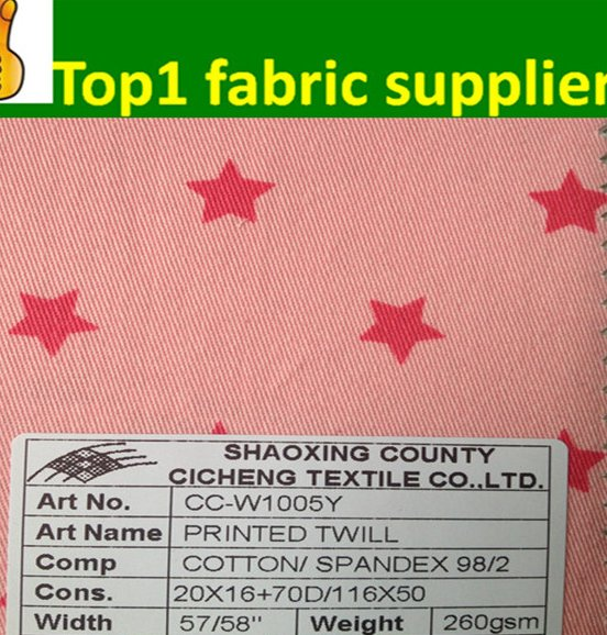 make to order supplier colorful printed woven twill 100 cotton flame retardant fabric