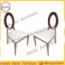 round back white leather rose gold dining chair