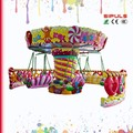 China Candy Flying Chair amusement rides for sale (dancing flowers flying chair)