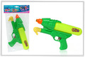 summer toys water gun toys for kids buy toys from China