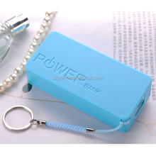 High level portable universial mobile power bank,solar mobile power supply 5200mAh power bank
