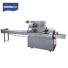 PLC control horizontal pillow type packing machine candy flow wrapping machine