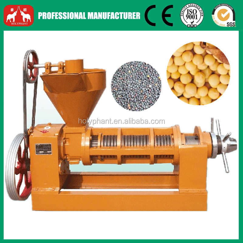 peanut sunflowerseeds soybean palm kernel coconut oil expeller machine price