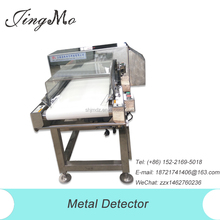 High quality food Metal Detector professional metal detector for copper, pen,shoe, rubber, electronics, diaper, sanitary napkin