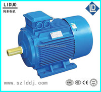 Y2 high quality electrical motor ac synchronous motor, 300kw electrical motor ,three phase ac electric motor