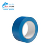 Free Sample Factory Wholesale Painting Heat Resistant Blue Masking Tape