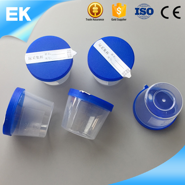Manufacturer supply Medical grade PP urine container