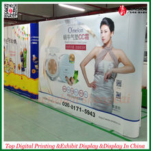 Supply Pop up display, wall banner, trade show booth