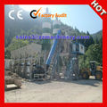 famous brand sicoma competitive price and quality 120cbm/h concrete mixing plant