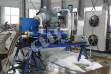 sea water ice making machine used for fishing boats and vessels