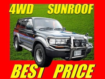1995 TOYOTA Landcruiser 80 VX LIMITED /FZJ80G/ Used Car From Japan (504760-1724)