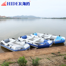 Hider fishing boat used rescue hovercraft for sale