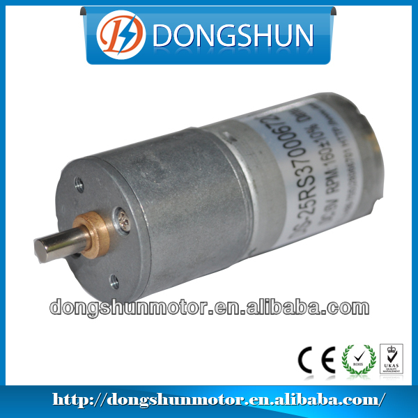 DS-25RS370 Variable speed gear motor