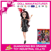 Shop China Supplier Toys Face Changing Doll