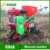 Farm equipment automatic seeder for sale