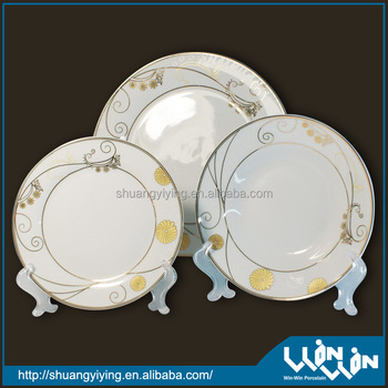 18 pcs dinner set with gold design wwp-130049
