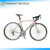 700c*56cm light weight carbon fiber professional racing bike road bicycle frame