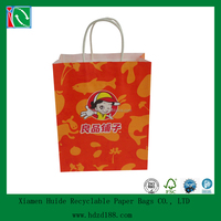 2014 Huide recycle foldable shop bag