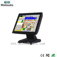 factory cheap supply plastic pos system housing,pos system case