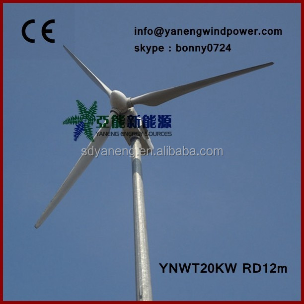 small wind generators 30kw with controller SIEMENS PLC ,brushless pitch motor yaw motor ,hydraulic disk brake