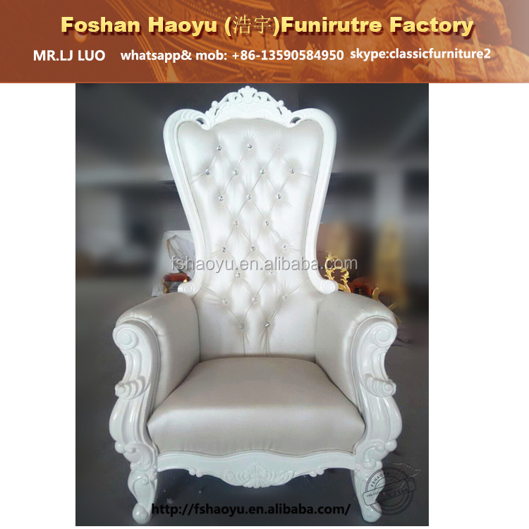 royal white king throne chair, PU bergere chair, leather salon chair