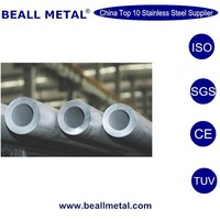 stainless steel thick-walled tube raw steel tube