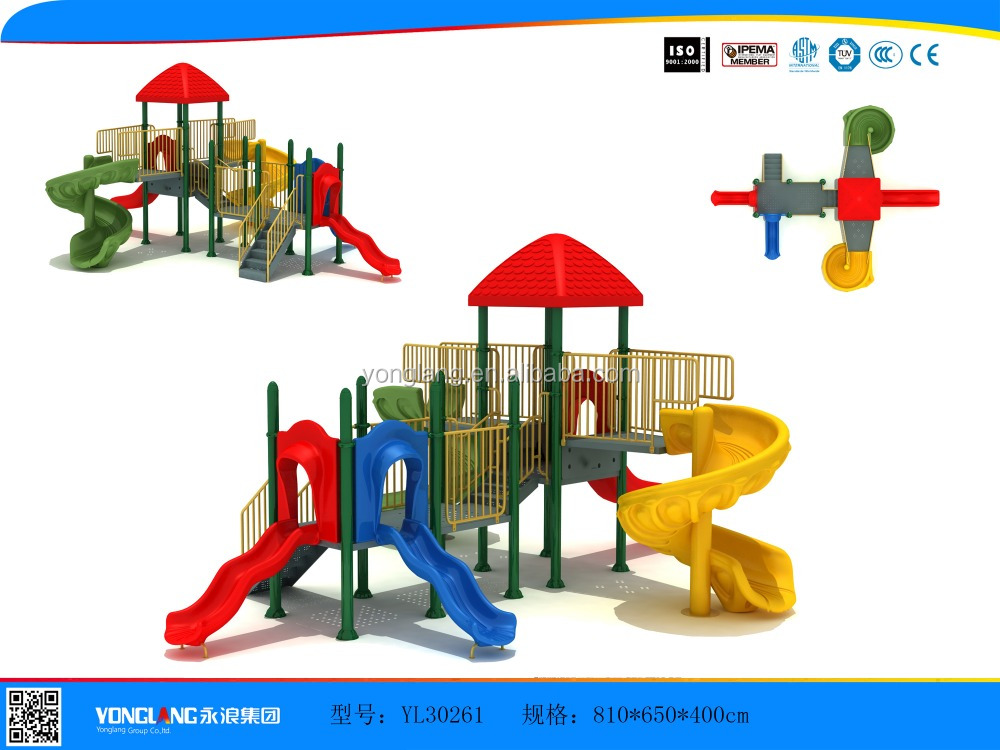 kids outdoor play structure outdoor play centres outdoor playground equipment