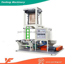 High Quality Small Mulch Film Extrusion And Making Machine
